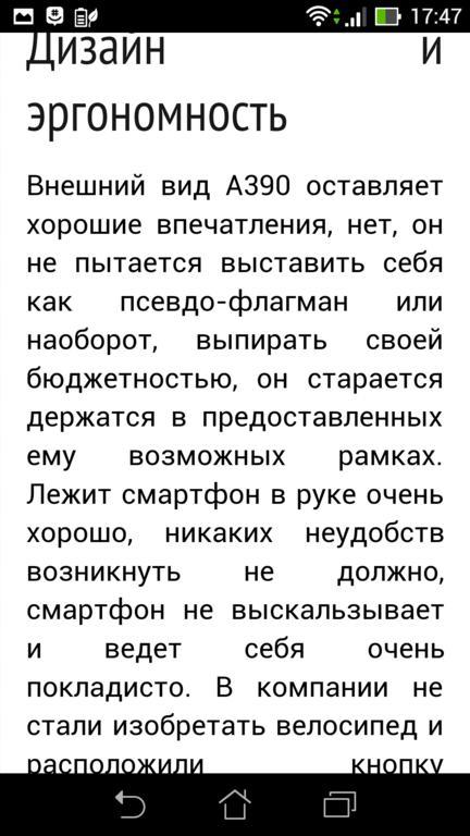 asus_fonepad_note6_35