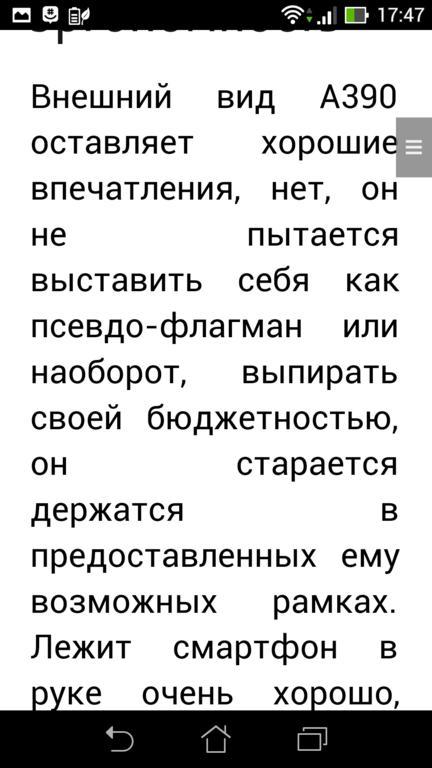 asus_fonepad_note6_36