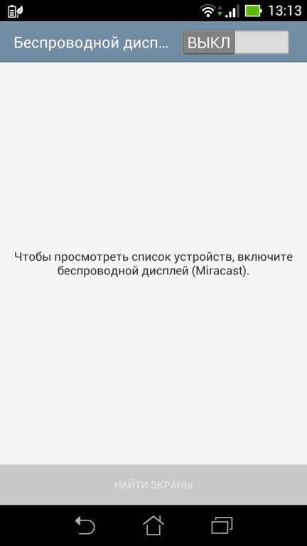 asus_fonepad_note6_41