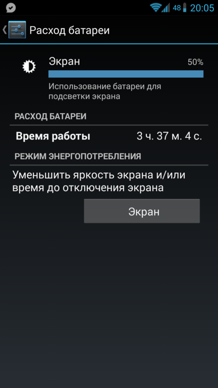 g2_cm_screen2_11