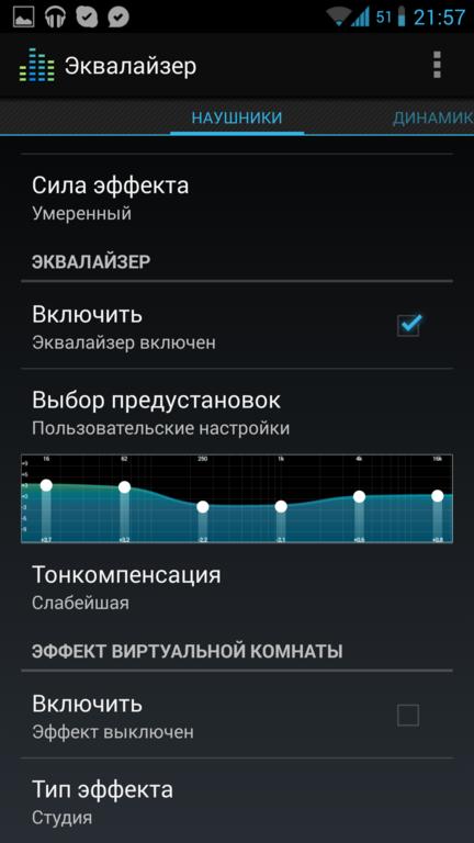 g2_cm_screen2_22