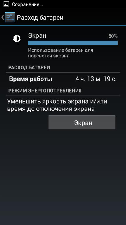g2_cm_screen2_24