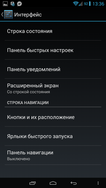 g2_cm_screen3_11