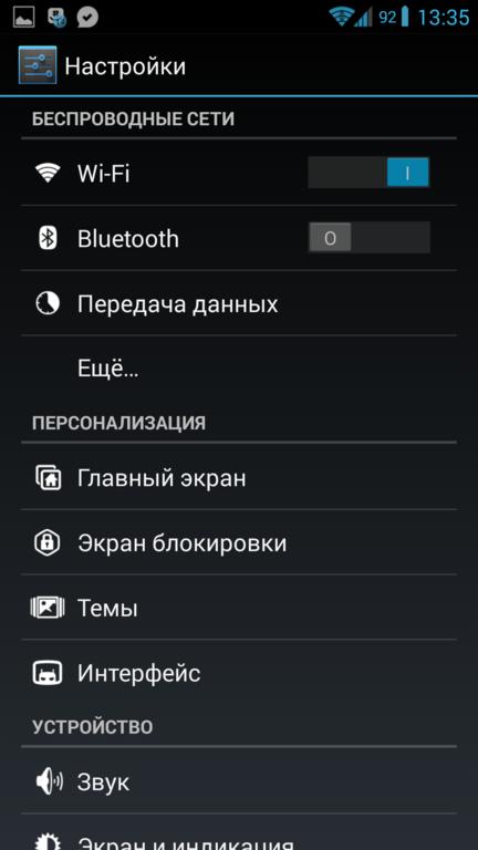 g2_cm_screen3_8