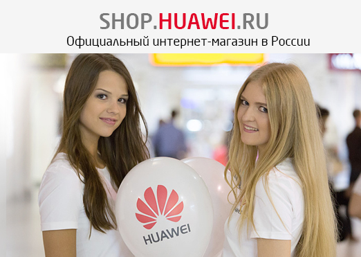 huawei-title