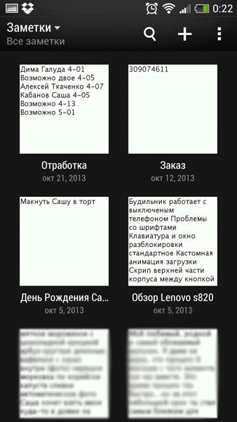 obzor-htc_one_mini-44