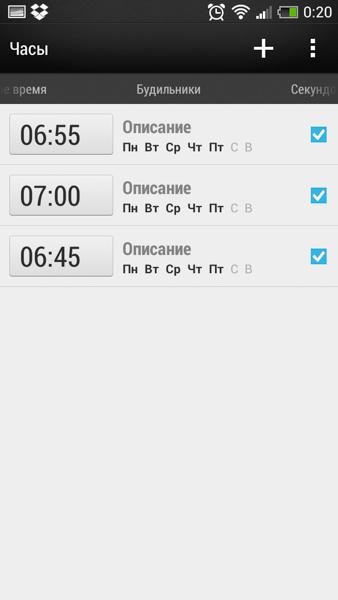 obzor-htc_one_mini-49