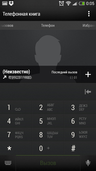 obzor-htc_one_mini-58