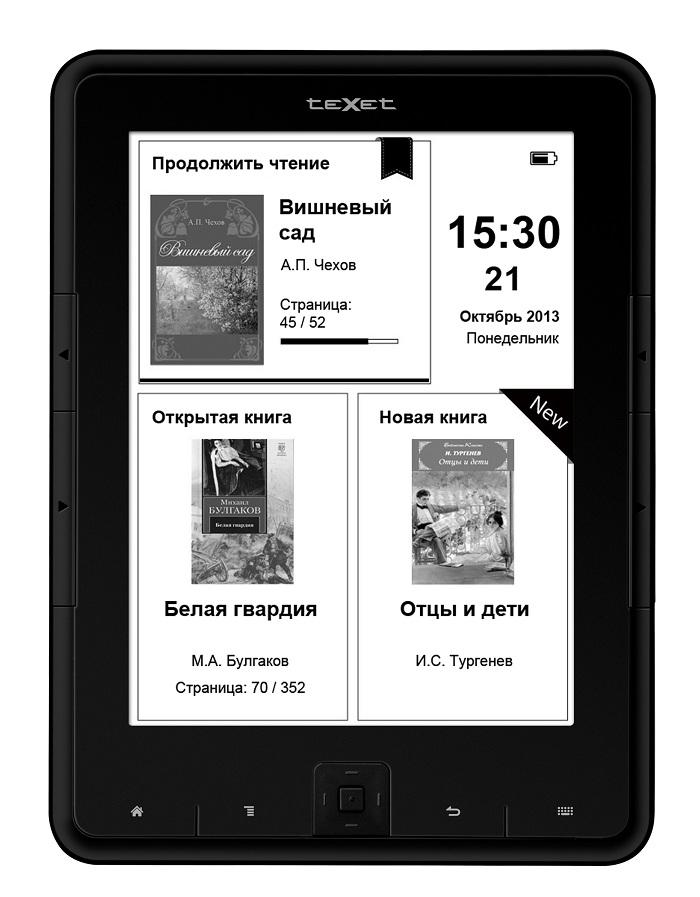 texet-reader-1