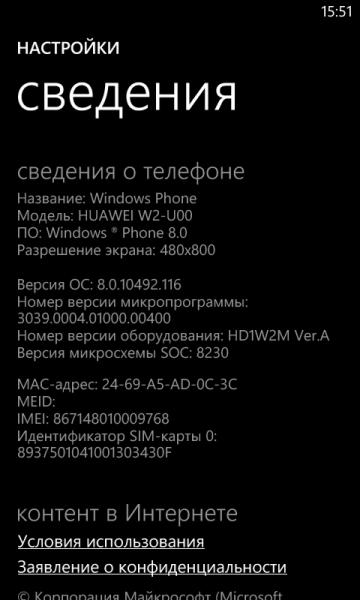 wp_ss_20131106_0019