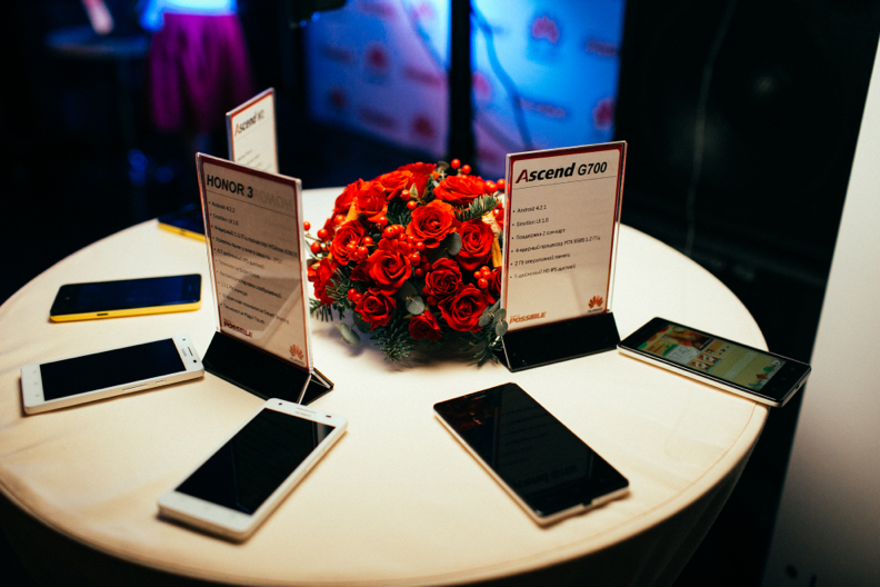 18.12.13-Huawei_web_007