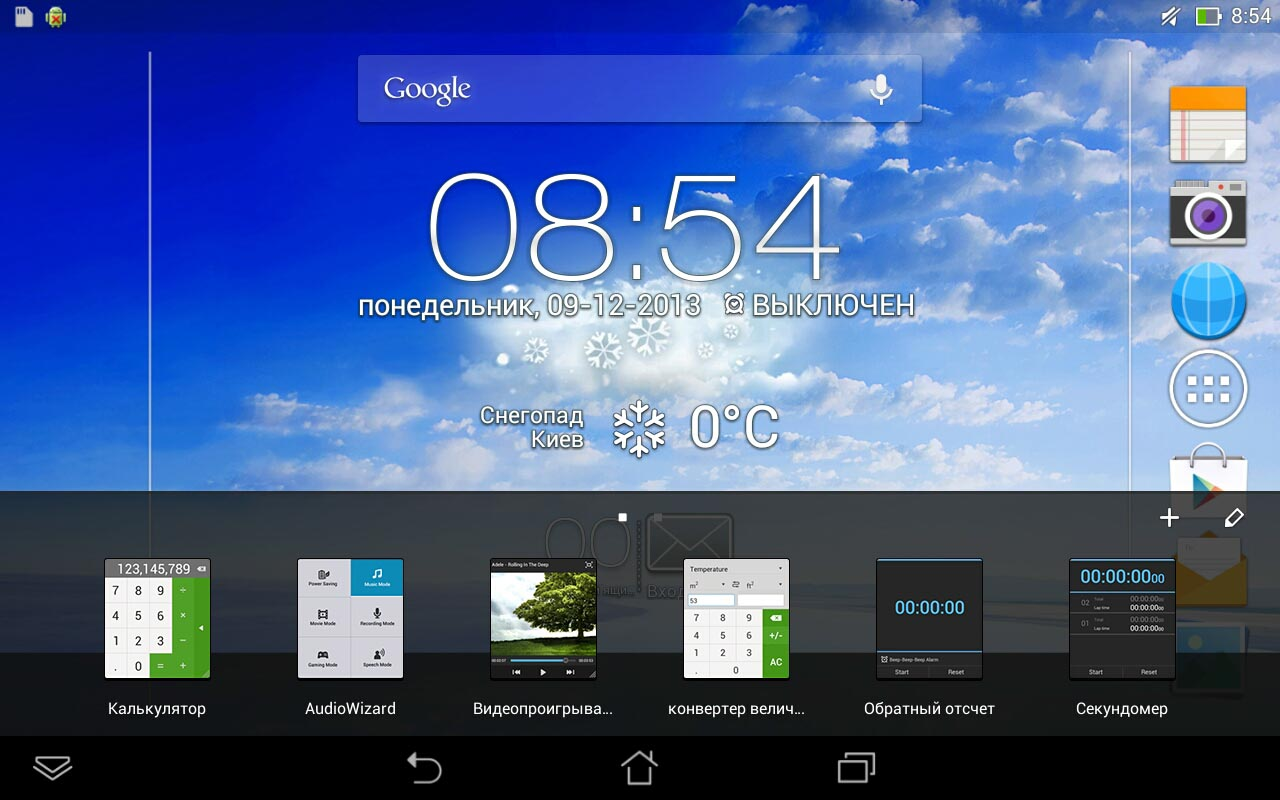 Asus Memo Pad 8 screenshot-16