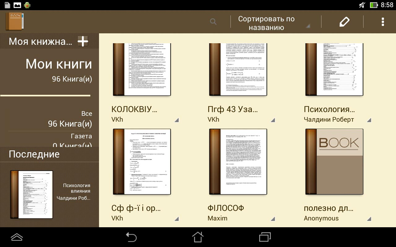 Asus Memo Pad 8 screenshot-18