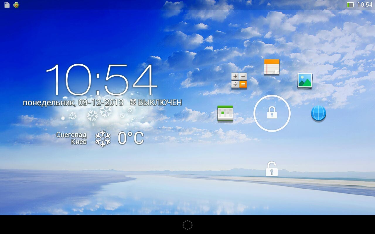 Asus Memo Pad 8 screenshot-21