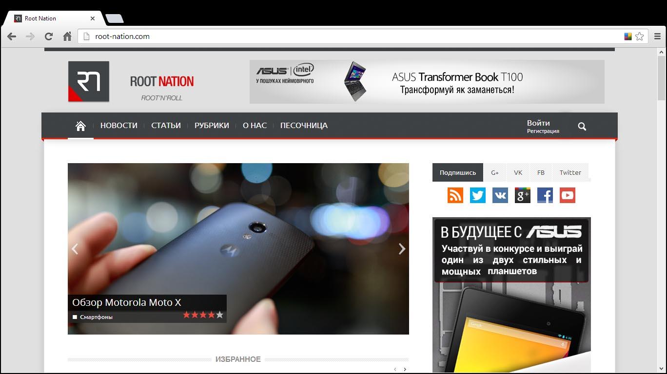 Asus-T100-screenshot-5