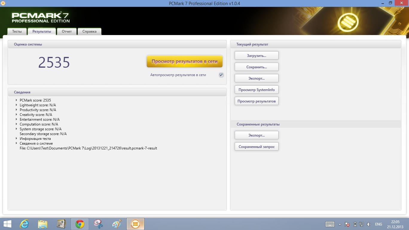 Asus-T100-screenshot-8