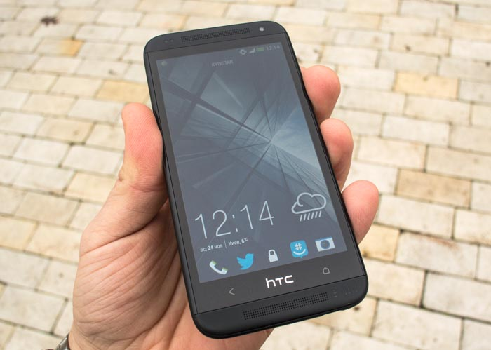 HTC Desire 601 review photo-10
