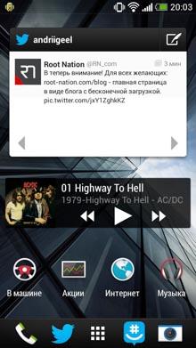 HTC Desire 601 screenshot-10