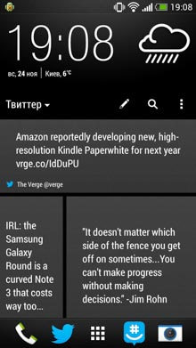 HTC Desire 601 screenshot-18