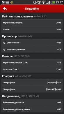 HTC Desire 601 screenshot-2