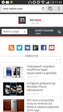 HTC Desire 601 screenshot-21