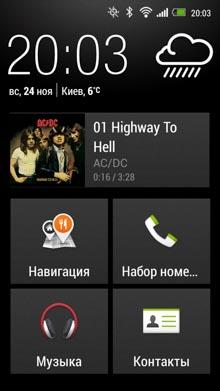 HTC Desire 601 screenshot-24