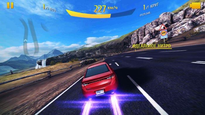 HTC Desire 601 screenshot-6