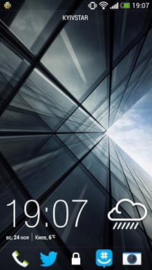 HTC Desire 601 screenshot-7