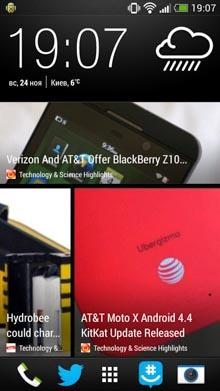 HTC Desire 601 screenshot-8