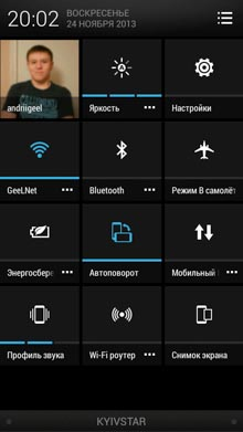 HTC Desire 601 screenshot-9