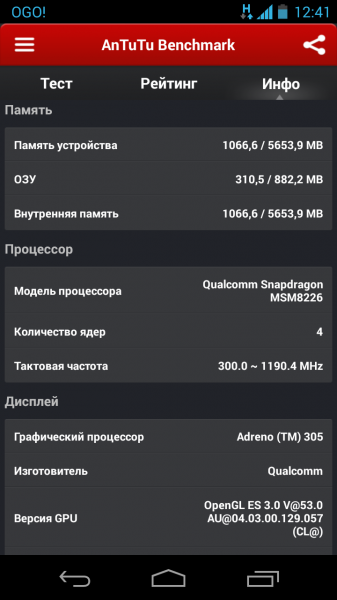 Motorola-Moto-G-032