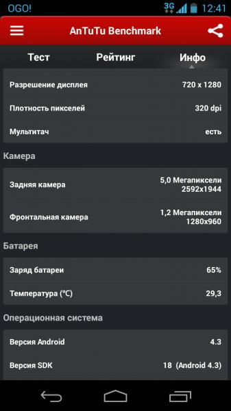 Motorola-Moto-G-033