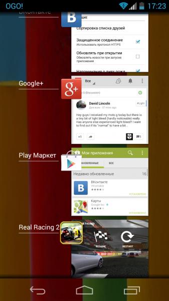 Motorola-Moto-G-036