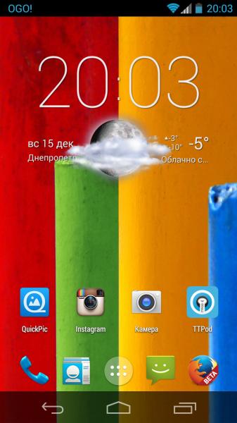 Motorola-Moto-G-040-01
