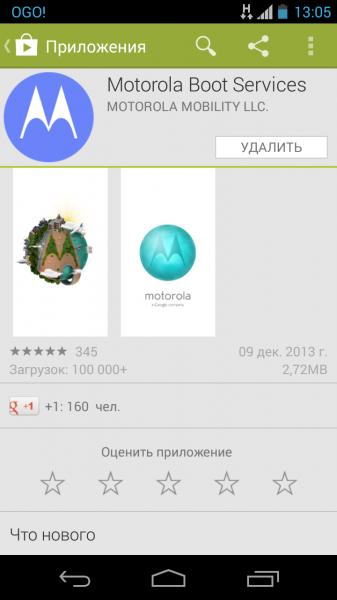 Motorola-Moto-G-050