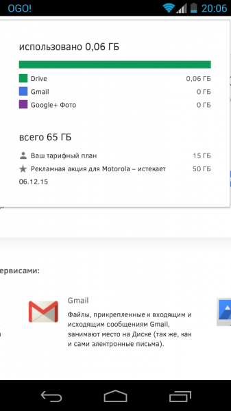 Motorola-Moto-G-051