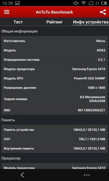 S31126-163953