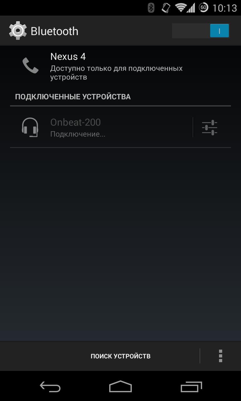 Screenshot_2013-12-09-10-13-02