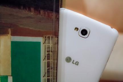 lg_g_pro_lite_08