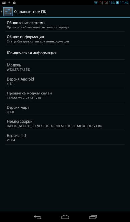 wexler_tab_7id_9