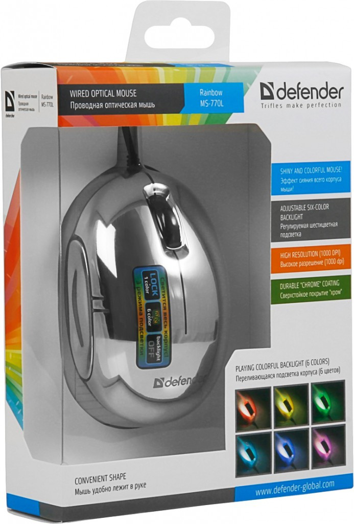 Defender-mouse-2