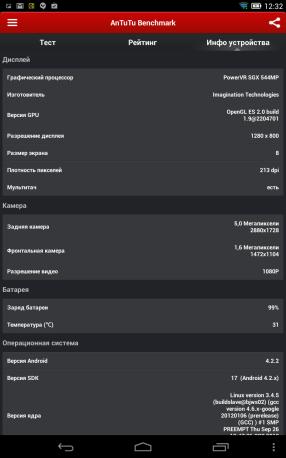 Lenovo_Yoga_tablet_8_20