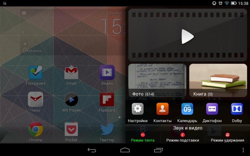 Lenovo_Yoga_tablet_8_27