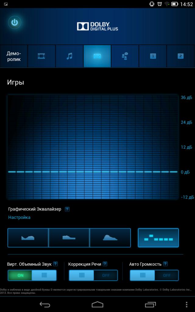 Lenovo_Yoga_tablet_8_35