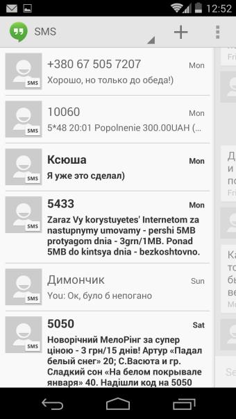 Google_Nexus_5_23