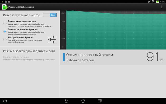 ASUS MeMO Pad 10 screenshot-13