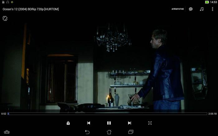 ASUS MeMO Pad 10 screenshot-3