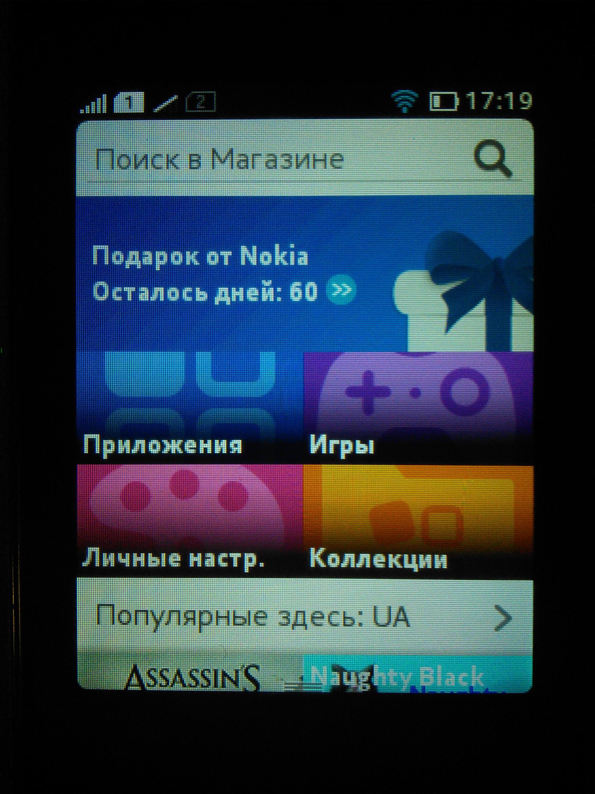 IMG_20140217_171934