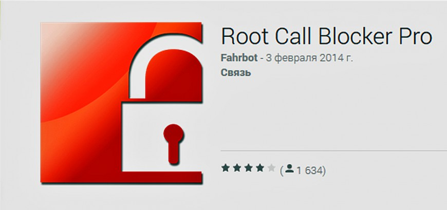 Root-Call-Blocker_title