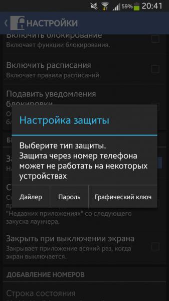 Screenshot_2014-02-07-20-41-26